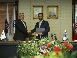 وزارت ارتباطات و وزارت نیرو