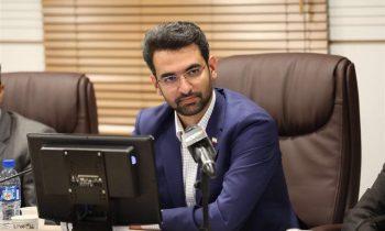 وزیر ارتباطات در کرمان