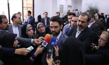تدوین سند تحول دیجیتال ایران