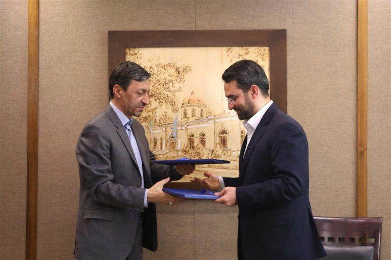 وزارت ارتباطات و کمیته امداد