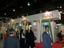 حضور ایرانیان در جیتکس 2018