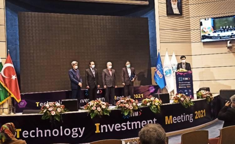 New Project 88 سومین رویداد TIM2021 نشست سرمایهگذاری فناوری برگزار شد