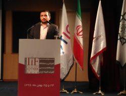 مدیر فروم اینترنت اشیاء ایران