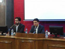 محمد کرمی و حمید محمدی