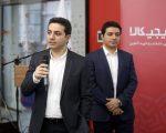 برادران محمدی