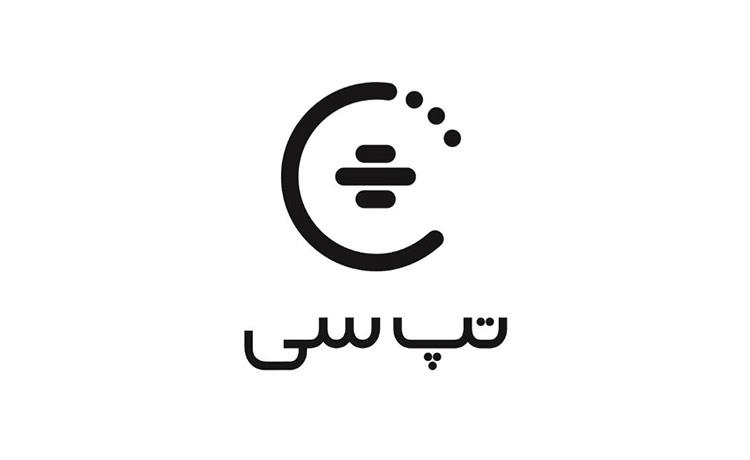 Untitled 4 4 ثبتنام از رانندگان تپسی در دفاتر پیشخوان دولت