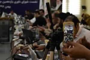 نشست شورای داوری یازدهمین جشنواره وب و موبایل ایران
