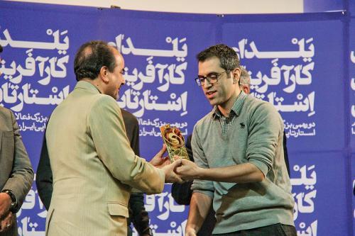 حمیدرضا احمدی، پنیانگذار همفکر و ایوند